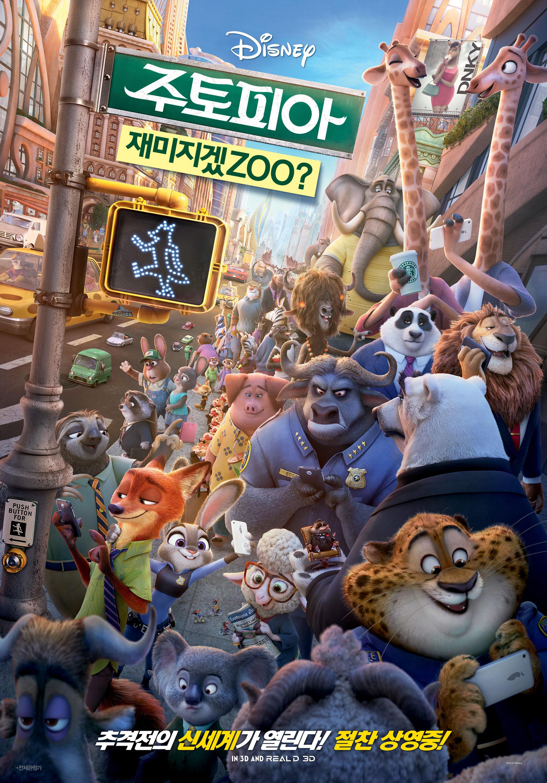 movie_image zootopia.jpg