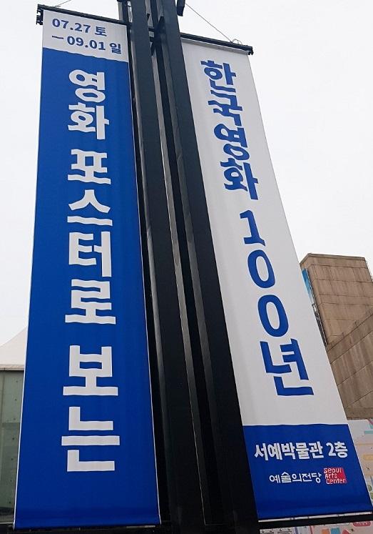 한국영화1.jpg