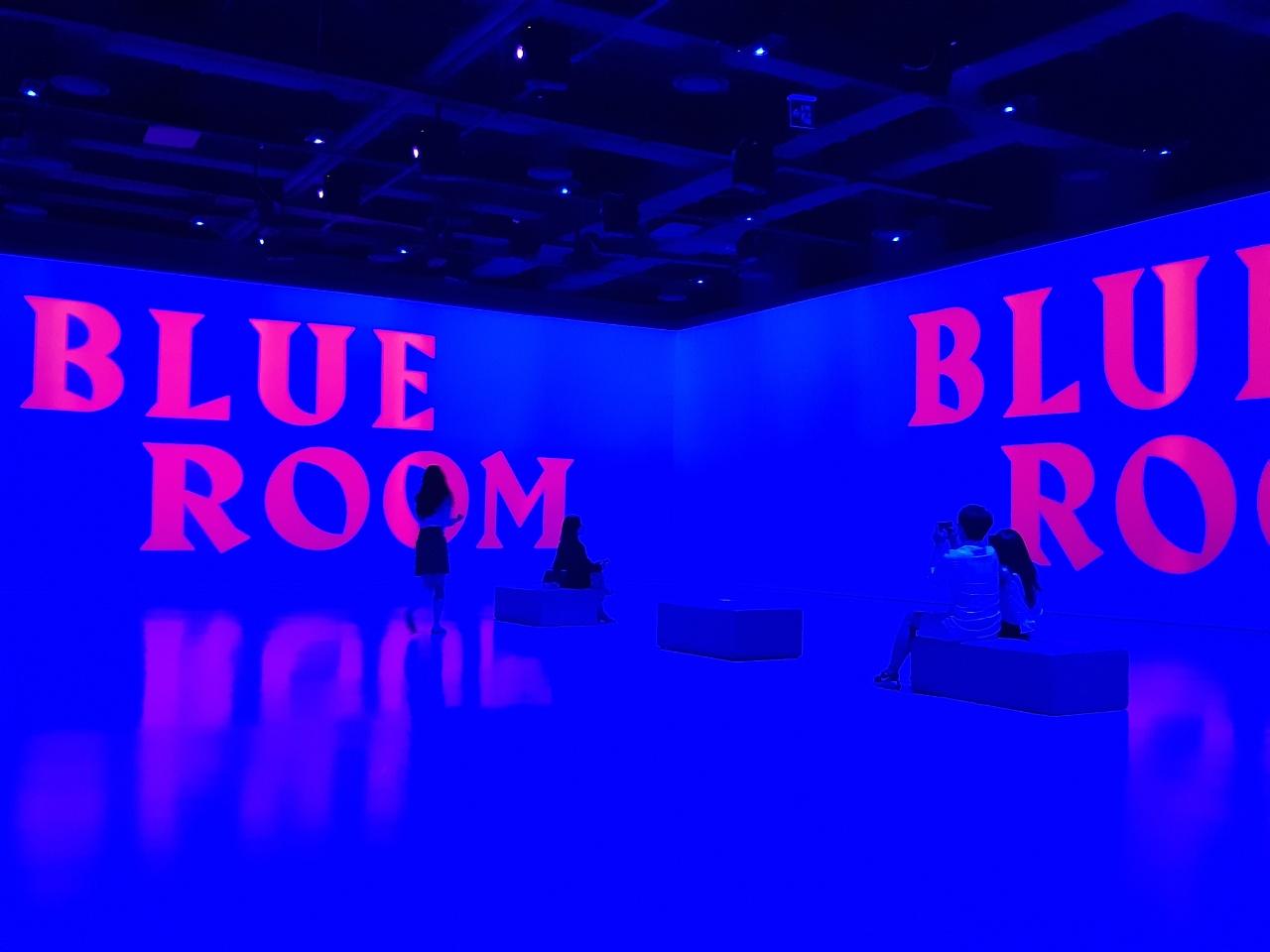 블루룸1.jpg