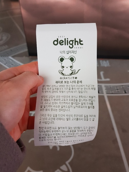 서울2-1.jpg