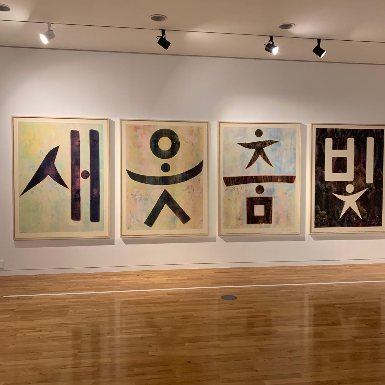 한글연작 새옷춤빛.jpg
