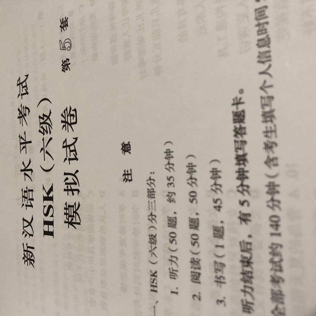 WeChat Image_20201129211720.jpg