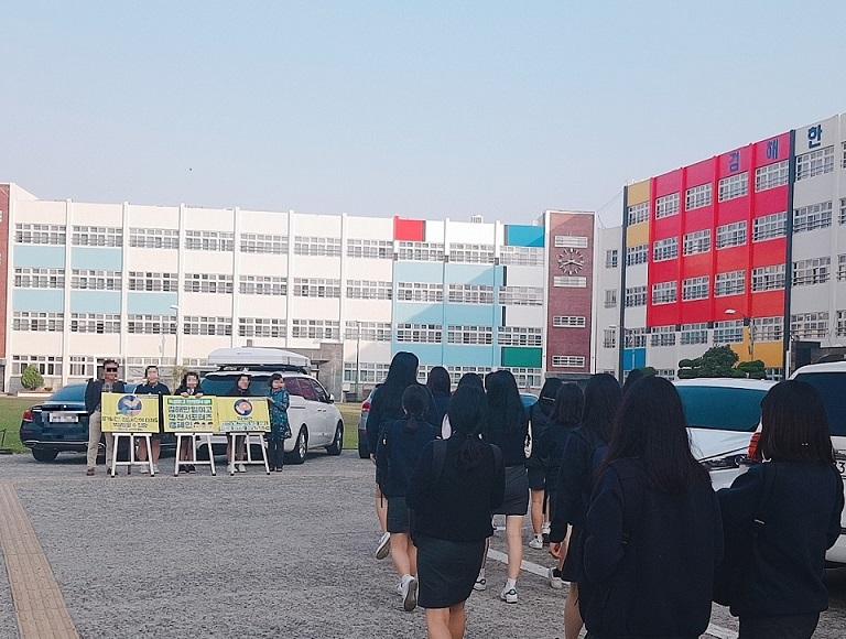 특성화고등학교2.jpg